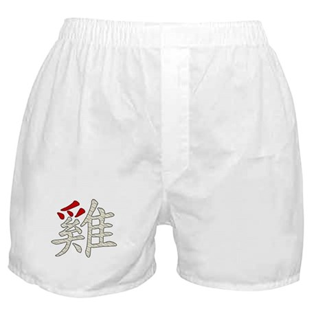 White Rooster Chinese Character Boxer Shorts