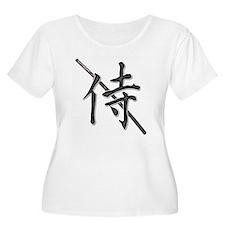 """""""Samurai"""" Kanji w/ Katana T-Shirt"""
