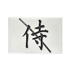 """Samurai"" Kanji w/ Katana Rectangle Magn"