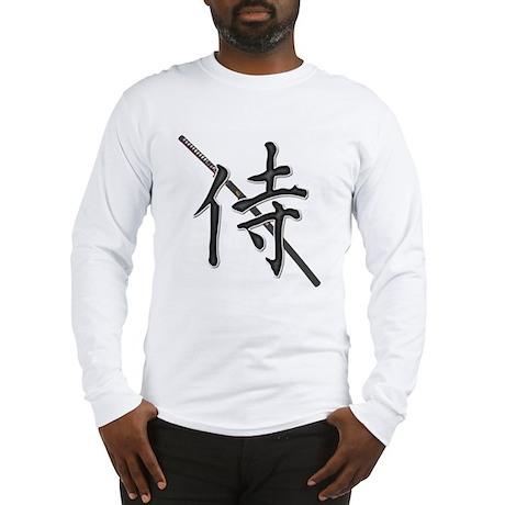 """""""Samurai"""" Kanji w/ Katana Long Sleeve T-Shirt"""