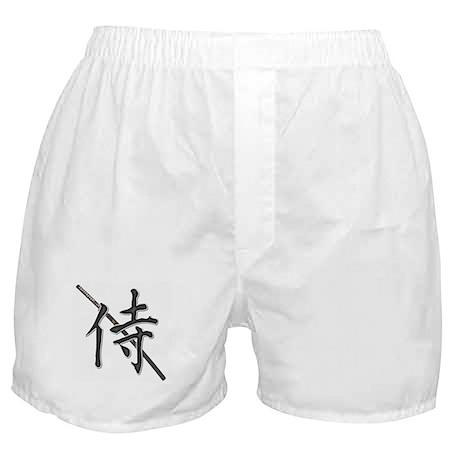 """""""Samurai"""" Kanji w/ Katana Boxer Shorts"""