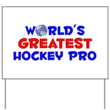 World's Greatest Hocke.. (A) Yard Sign