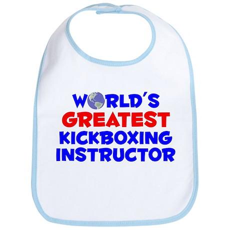 World's Greatest Kickb.. (A) Bib
