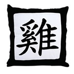 Chicken Chinese Character Throw Pillow