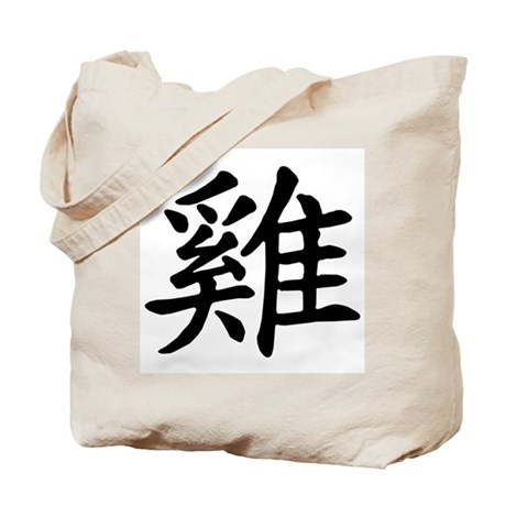 Chicken Chinese Character Tote Bag