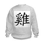 Chicken Chinese Character Kids Sweatshirt
