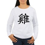 Chicken Chinese Character Women's Long Sleeve T-Sh