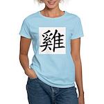 Chicken Chinese Character Women's Light T-Shirt