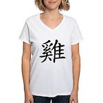 Chicken Chinese Character Women's V-Neck T-Shirt