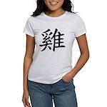 Chicken Chinese Character Women's T-Shirt