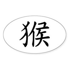 Monkey Chinese Character Oval Decal