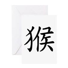 Monkey Chinese Character Greeting Card