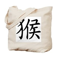 Monkey Chinese Character Tote Bag