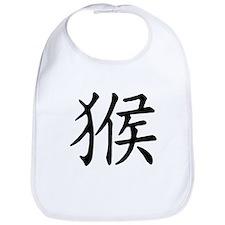Monkey Chinese Character Bib
