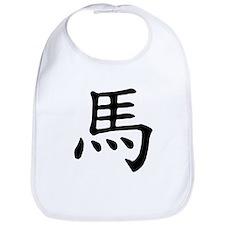 Horse Chinese Character Bib