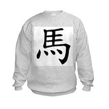 Horse Chinese Character Sweatshirt
