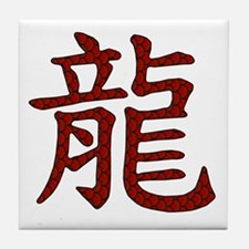 Red Dragon Chinese Character Tile Coaster