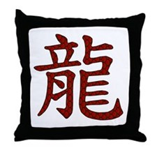 Red Dragon Chinese Character Throw Pillow