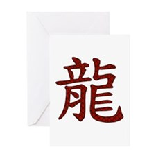 Red Dragon Chinese Character Greeting Card