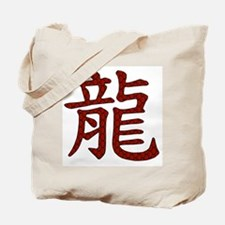 Red Dragon Chinese Character Tote Bag