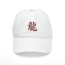 Red Dragon Chinese Character Baseball Cap