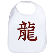 Red Dragon Chinese Character Bib