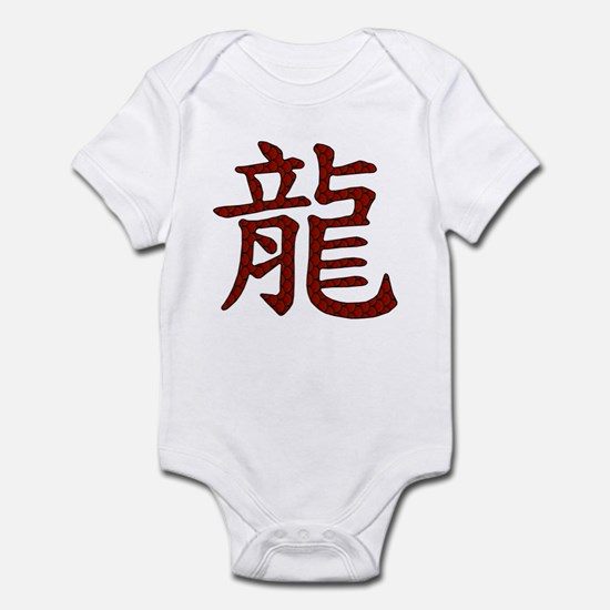 Red Dragon Chinese Character Infant Bodysuit