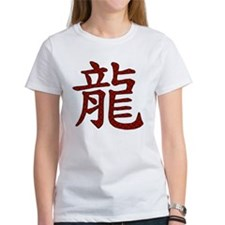Red Dragon Chinese Character Tee
