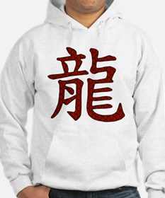 Red Dragon Chinese Character Hoodie