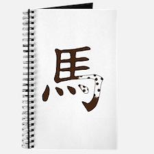 Appaloosa Horse Chinese Journal