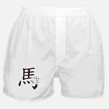 Appaloosa Horse Chinese Boxer Shorts