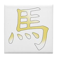 Palomino Horse Chinese Tile Coaster