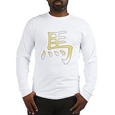 Palomino Horse Chinese Long Sleeve T-Shirt