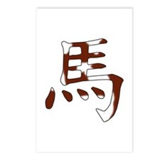 Pinto Horse Chinese Character Postcards (Package o