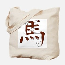 Pinto Horse Chinese Character Tote Bag
