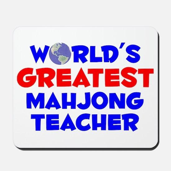 World's Greatest Mahjo.. (A) Mousepad