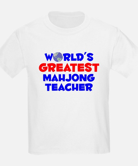 World's Greatest Mahjo.. (A) T-Shirt