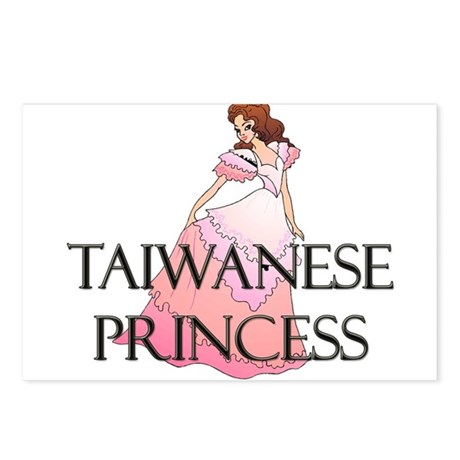 Taiwanese Princess Postcards (Package of 8)