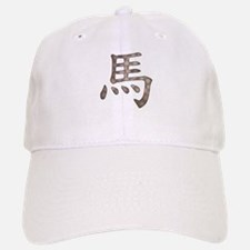 Dappled Brown Horse Chinese Baseball Baseball Cap