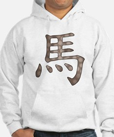 Dappled Brown Horse Chinese Hoodie