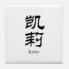 Kylee Tile Coaster