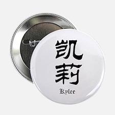 "Kylee 2.25"" Button (10 pack)"