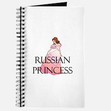 Russian Princess Journal