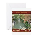 The Riverwalk #2 Greeting Card