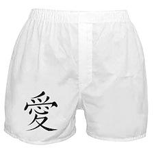 Chinese Love Symbol Boxer Shorts
