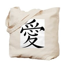 Chinese Love Symbol Tote Bag