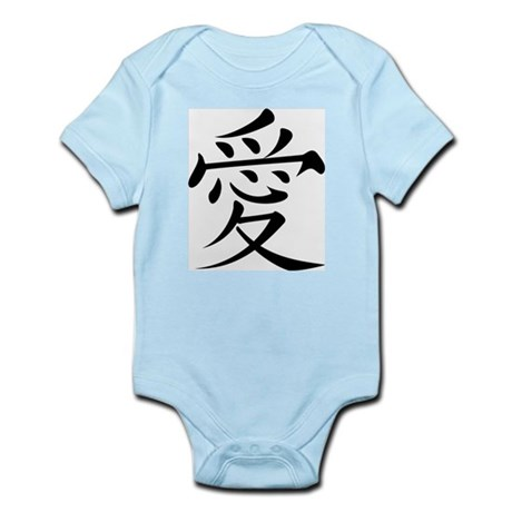 Chinese Love Symbol Infant Creeper