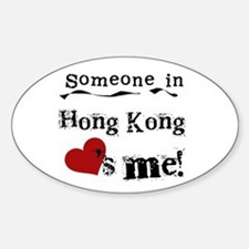 Hong Kong Loves Me Oval Decal
