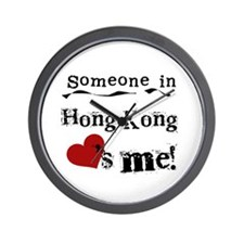 Hong Kong Loves Me Wall Clock