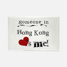Hong Kong Loves Me Rectangle Magnet